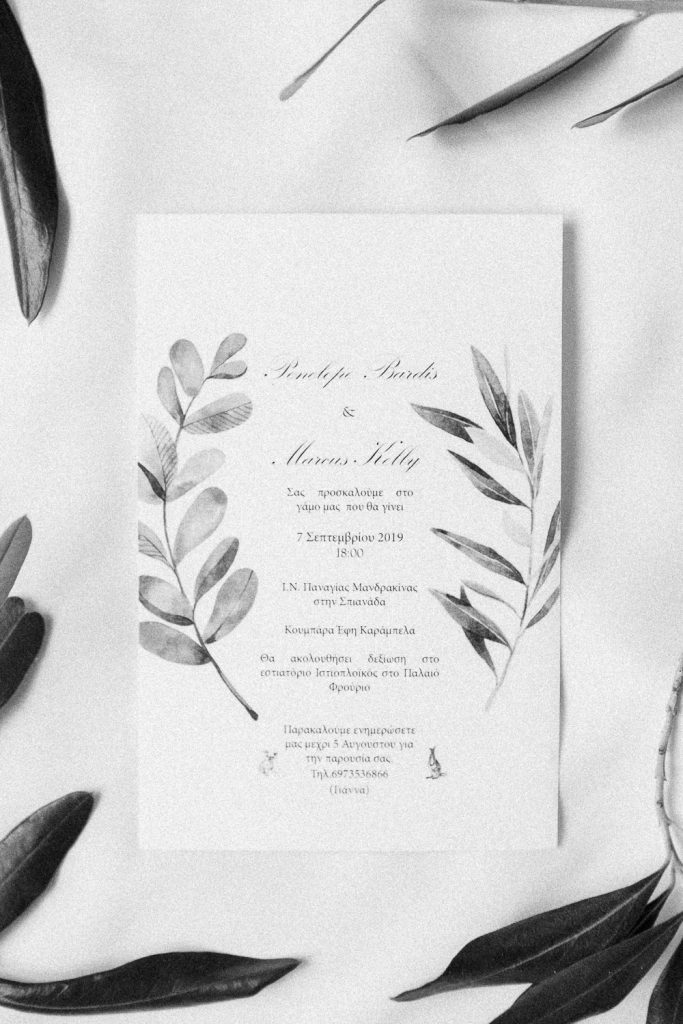 Wedding invitations with olive branch each side.